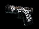 Glock-18 | Wasteland Rebel