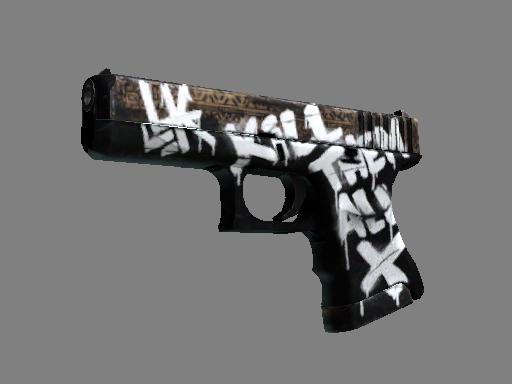 StatTrak™ Glock-18 | Пустынный повстанец (Прямо с завода) - вид 1