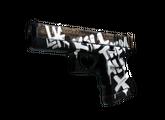 Glock-18 | Пустынный повстанец, Немного поношенное, 671.47$