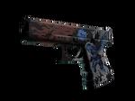 Glock-18 Жертвенность