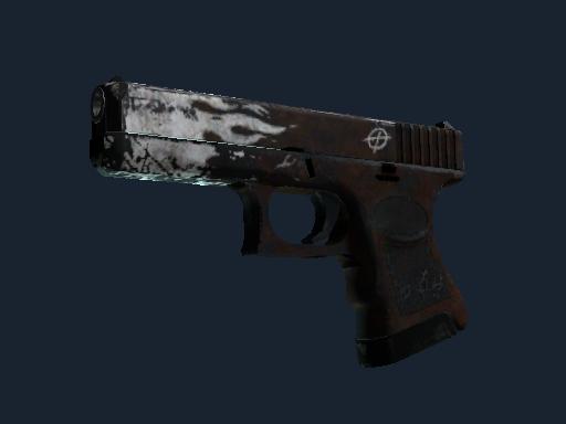 Скин Glock-18 | Оксидное пламя (Закалённое в боях)