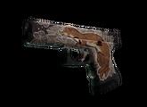Glock-18   Ласка, Поношенное, 45.37$