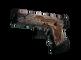 Glock-18   Weasel (Field-Tested)