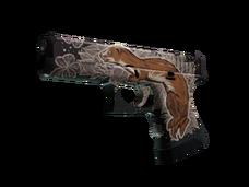 Buy cheap Glock-18 | Weasel