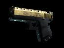 Glock-18 | Brass