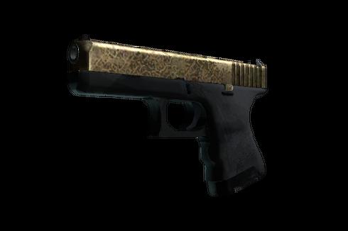 Glock-18 | Brass (Battle-Scarred) Prices
