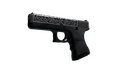 Glock-18 - Ironwork