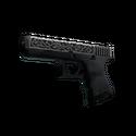 Glock-18 | Литьё