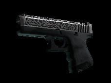 Buy cheap Glock-18 | Ironwork
