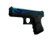 Glock-18 | Bunsen Burner (Minimal Wear)