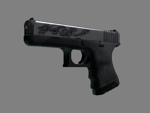 StatTrak™ Glock-18 | Dragon Tattoo (Factory New)