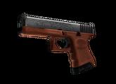 Glock-18   Королевский легион, После полевых испытаний, 25.74$