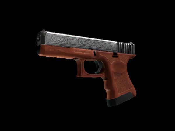 Glock-18 | Royal Legion (Minimal Wear)