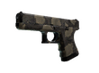 Glock-18 Death Rattle