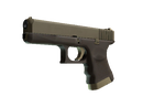 Glock-18   Sand Dune
