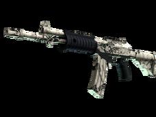 Buy cheap Galil AR | Kami