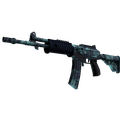 Galil AR | Cold Fusion <br>(Factory New)