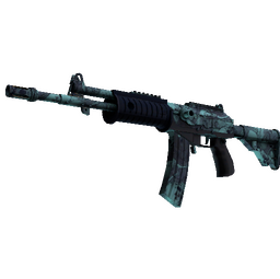 Souvenir Galil AR | Cold Fusion (Factory New)
