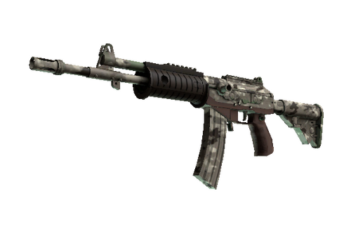 Galil AR | VariCamo (Minimal Wear) Prices