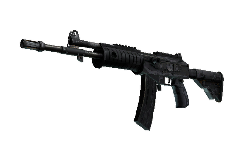 Galil AR | Urban Rubble (Battle-Scarred) Prices