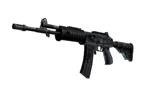 Galil AR | Urban Rubble (Well-Worn) Prices