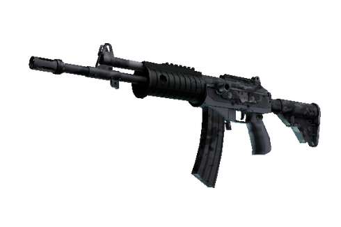 Galil AR | Urban Rubble (Factory New) Prices
