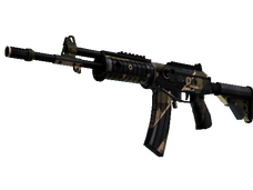 Skin Galil AR | Black Sand