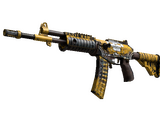 Weapon CSGO - Galil AR Chatterbox
