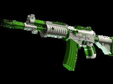 Buy cheap Galil AR   Eco