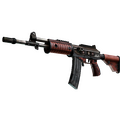 Galil AR | Firefight <br>(Battle-Scarred)
