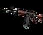 Galil AR | Firefight (Battle-Scarred)