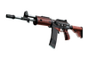 StatTrak™ Galil AR | Firefight (Well-Worn)