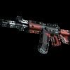Galil AR | Firefight (Minimal Wear)