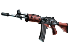 Skin Galil AR | Firefight