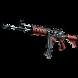 StatTrak™ Galil AR | Firefight (Factory New)