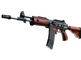 StatTrak™ Galil AR   Firefight (Minimal Wear)