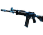 Galil AR | Stone Cold (Battle-Scarred)