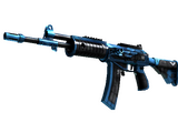 StatTrak™ Galil AR | Stone Cold (Factory New)