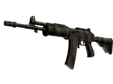 Skin Galil AR | Hunting Blind