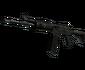 Galil AR   Hunting Blind (Battle-Scarred)