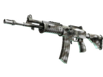 Galil AR Sage Spray