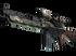 sell CS:GO skin G3SG1 | VariCamo