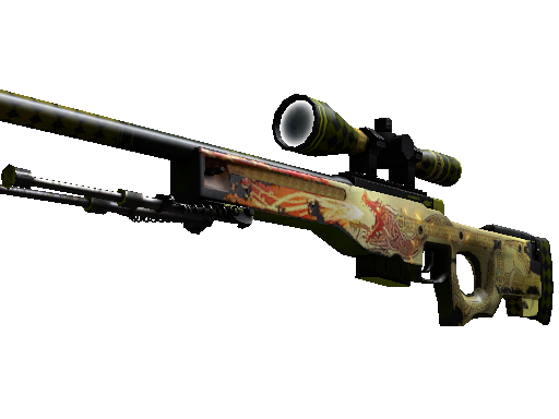 Souvenir AWP | Dragon Lore