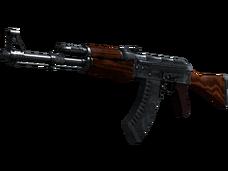 Buy cheap AK-47   Cartel