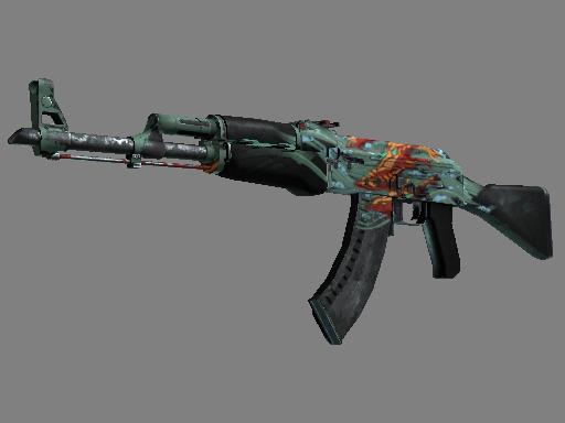 Скин StatTrak™ AK-47 | Аквамариновая месть (Закаленное в боях)