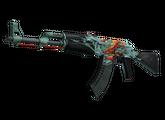 AK-47 | Аквамариновая месть, Поношенное, 920.01$