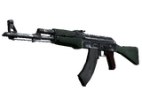 Weapon CSGO - AK-47 First Class