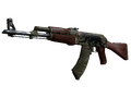 StatTrak™ AK-47 | Jaguar
