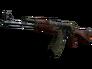 AK-47 | Jaguar