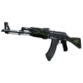 AK-47 | Emerald Pinstripe <br>(Battle-Scarred)